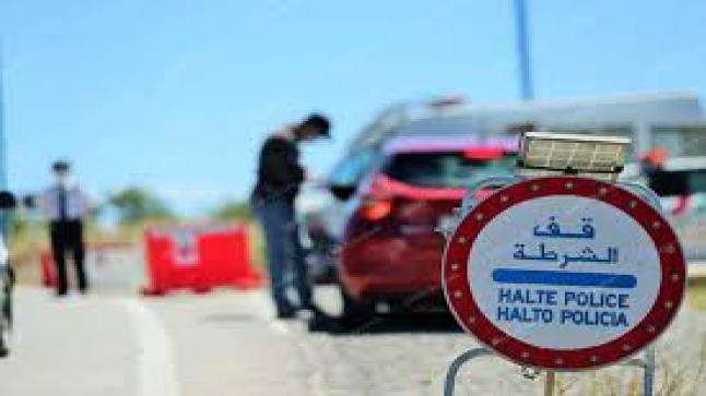 الحكومة توضح حقيقة بلاغ يمنع التنقل بين المدن المغربية