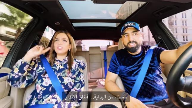 """شاهدوا.. سيليا الزياني تحكي لأول مرة عن أول لقاء لها """"بفافي"""" وطرائف وقعت لهما"""