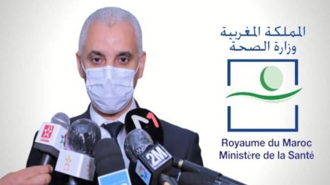 هام للمغاربة.. قرار جديد لوزارة الصحة