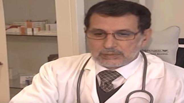 العثماني يعود لعيادته الطبية لاستقبال المرضى النفسيين
