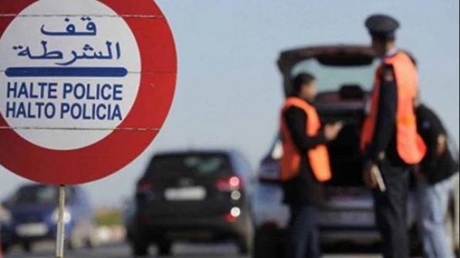 """توضيح هام بخصوص جوازات التلقيح المقبولة من طرف السلطات الأمنية ب """"الباراجات"""""""